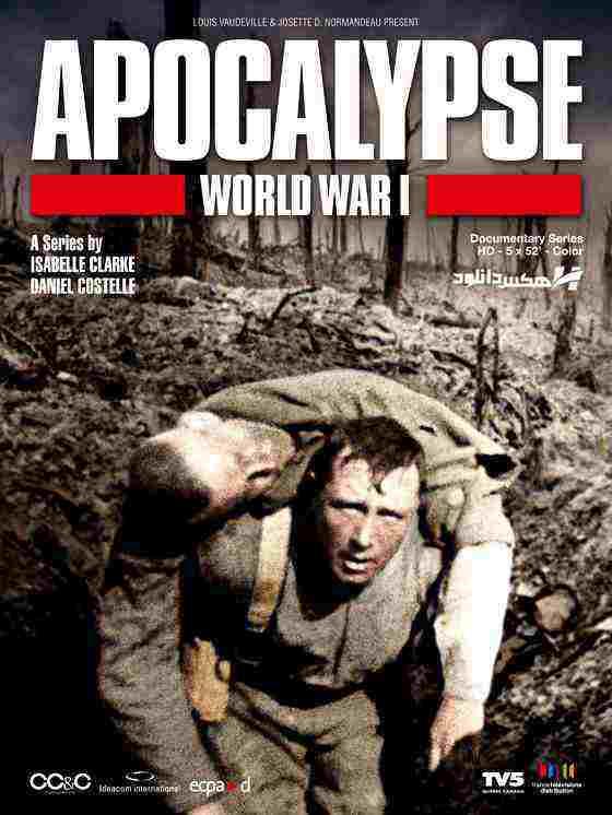 دانلود مستند جنگ جهانی اول World War I 2014 + لینک مستقیم + کیفیت بالا