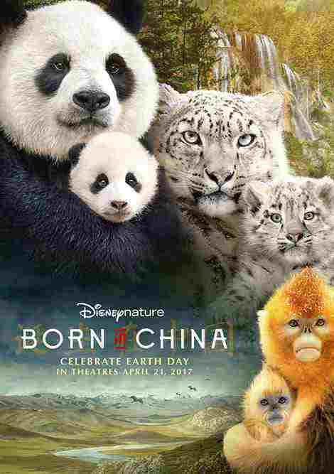 دانلود مستند متولد چین Born in China 2016 + دوبله فارسی