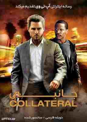 دانلود فیلم Collateral 2004 جانبی با دوبله فارسی و کیفیت عالی