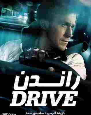 دانلود فیلم Drive 2011 راندن با دوبله فارسی و کیفیت عالی