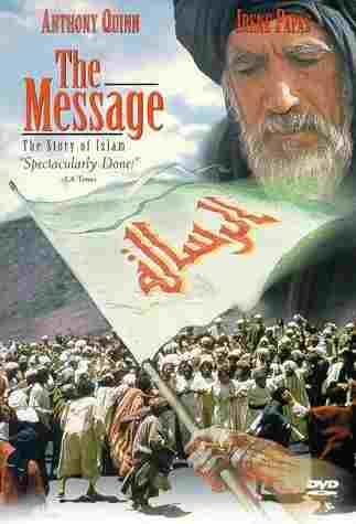دانلود فیلم سینمایی محمد رسول الله (ص) + دوبله فارسی + لینک مستقیم
