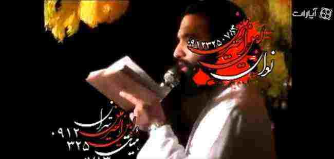 دانلود مداحی ماه رمضون ماه خدا ماه علی جواد مقدم + ویدئو + متن شعر