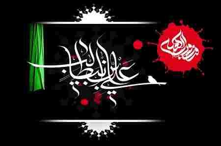 دانلود گلچین مداحی ماه رمضان + شهادت حضرت علی(ع) + تمام مداحان