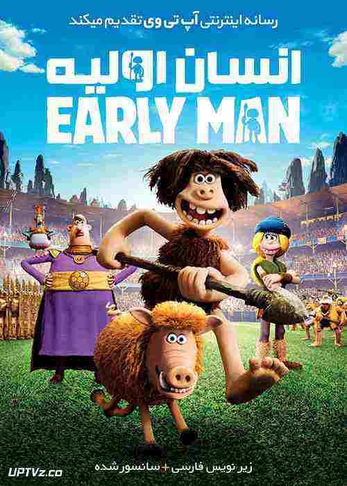 دانلود انیمیشن انسان اولیه Early Man 2018 + زیرنویس فارسی + کیفیت بالا