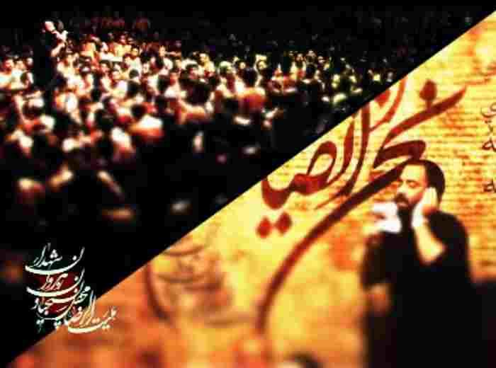 دانلود مداحی بسم الله روضه خون اومد ماه جنون از هلالی + متن + ویدئو