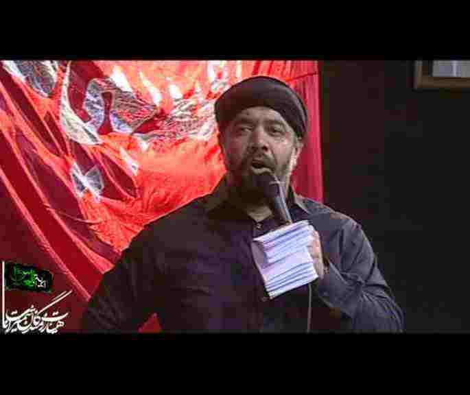 دانلود مداحی ماندگار ای کشته دور از وطن محمود کریمی + ویدئو و متن