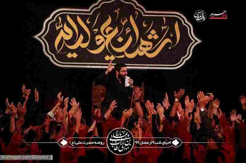 دانلود مداحی واحد تا صدام میکنی دلم میتپه از حاج حسین سیب سرخی / متن / ویدئو