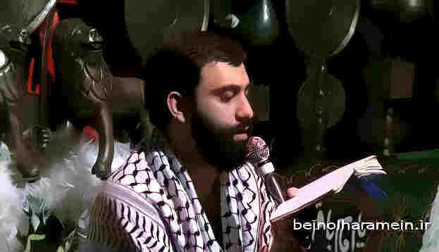 دانلود مداحی ثارالله ساقی و ساغر من تویی از جواد مقدم + متن + ویدئو