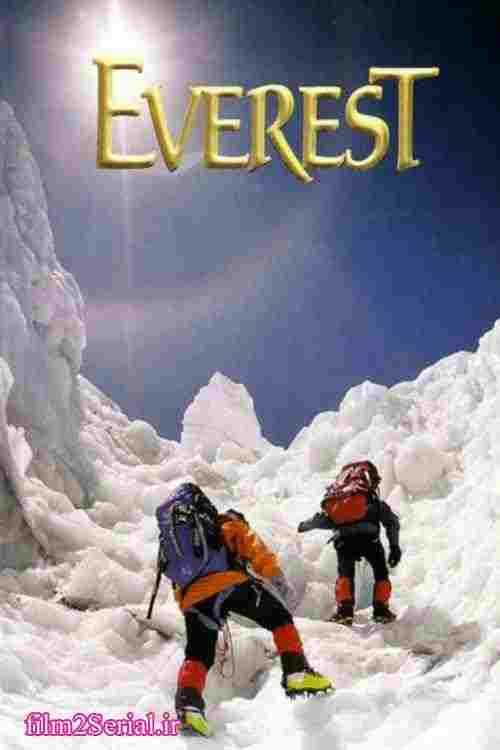 دانلود مستند اورست Everest 1998 + دوبله فارسی و کیفیت عالی