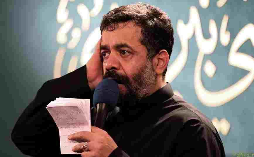 دانلود مداحی ماندگار ای که به عشقت اسیر از حاج محمود کریمی + متن + ویدئو