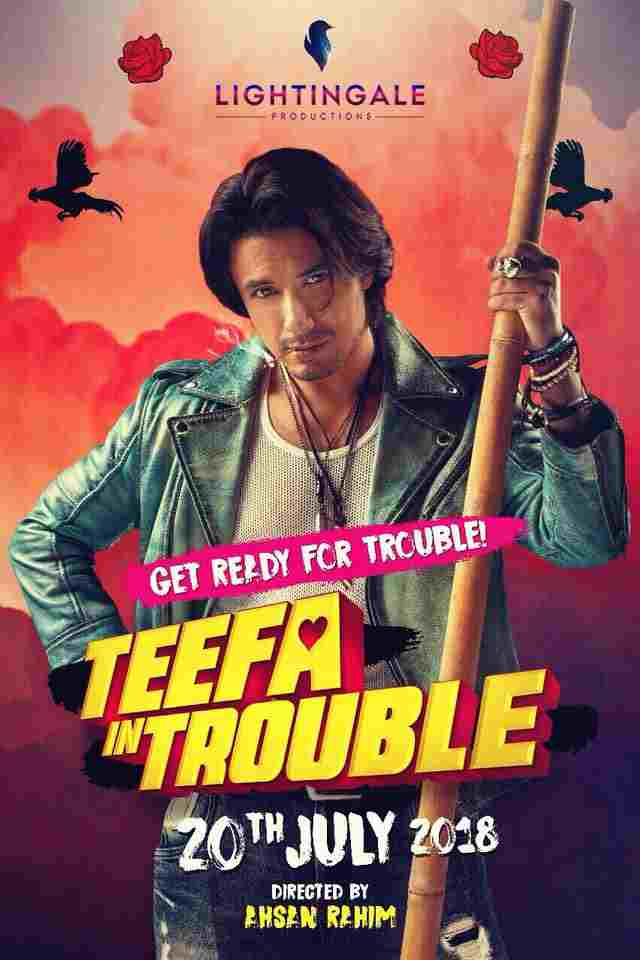 دانلود فیلم Teefa in Trouble 2018 تیفا فیلم هندی