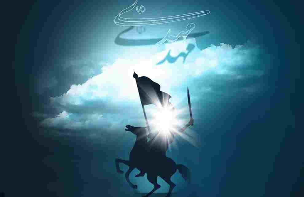 هدف امام زمان (عج) از ظهور و قیام چیست؟