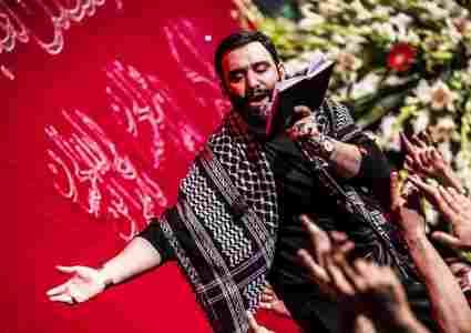 دانلود مداحی شب هشتم محرم ۹۶ جواد مقدم + متن مداحی و ویدئو
