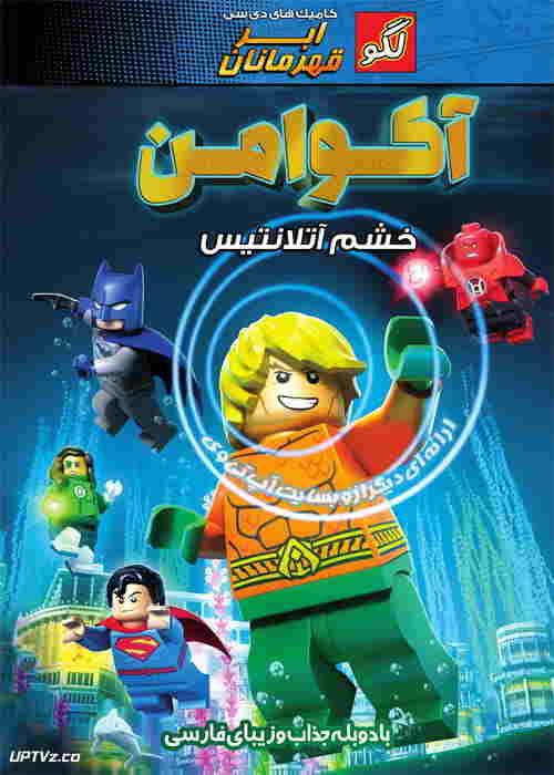 دانلود انیمیشن لگو دی سی آکوآمن 2018 + دوبله فارسی و کیفیت 720