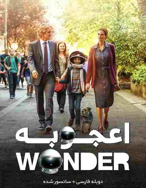 فیلم Wonder 2017 اعجوبه