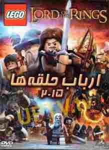 دانلود انیمیشن the lord of the rings 2015 – ارباب حلقه ها + دوبله فارسی