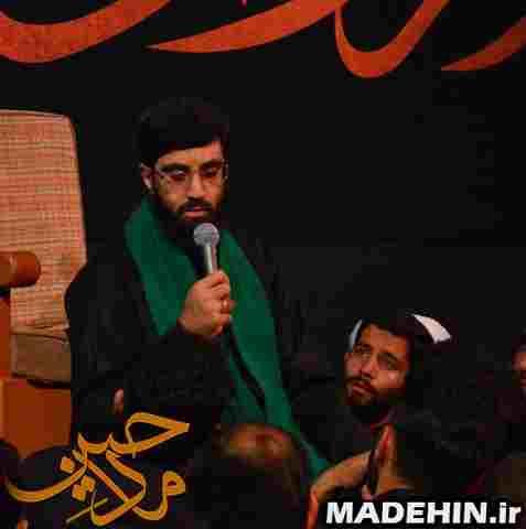 دانلود مداحی شب دوم محرم 1396 سیدرضانریمانی /متن / ویدئو