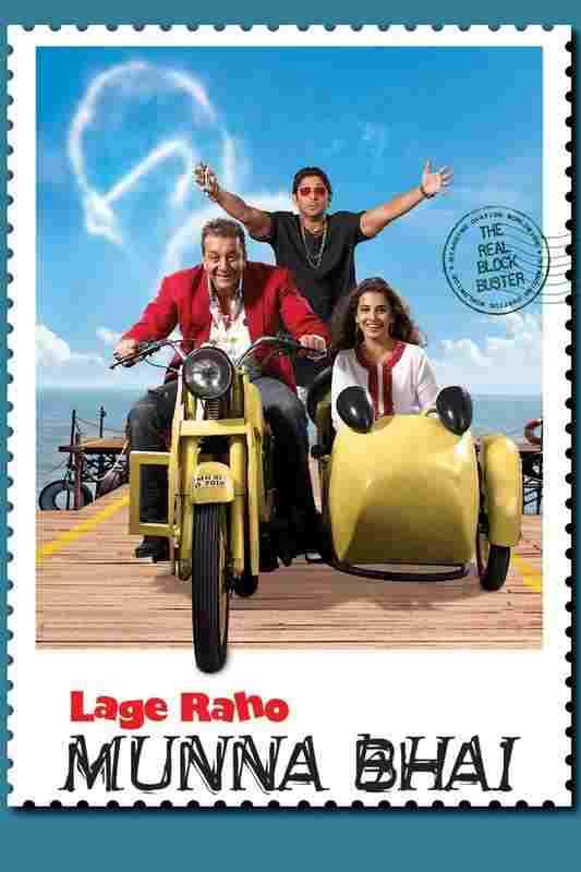 دانلود فیلم Lage Raho Munna Bhai 2006 دانلود Lage Raho Munna Bhai 2006 با دوبله فارسی و کیفیت عالی , دانلود فیلم جدید لینک مستقیم و رایگان ۱۰۸۰,۷۲۰,۴۸۰,۴k