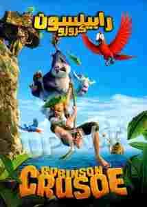 دانلود انیمیشن رابینسون کروزو – 2016 robinson crusoe با دوبله فارسی