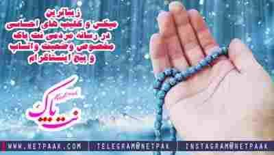 دانلود میکس شهر باران حامد زمانی - موزیک ویدیو حامد زمانی به نام شهر باران - دانلود آهنگ احساسی شهر باران - آهنگ مذهبی