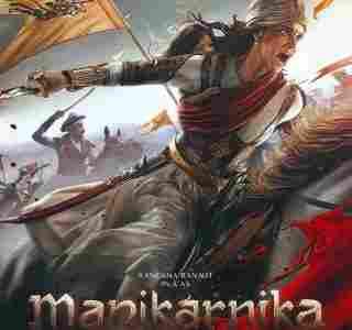 دانلود فیلم سینمایی Manikarnika: The Queen of Jhansi 2019 دوبله فارسی - دانلود رایگان فیلمهندی مانیکار نیکا ملکه ی جانسی میباشد
