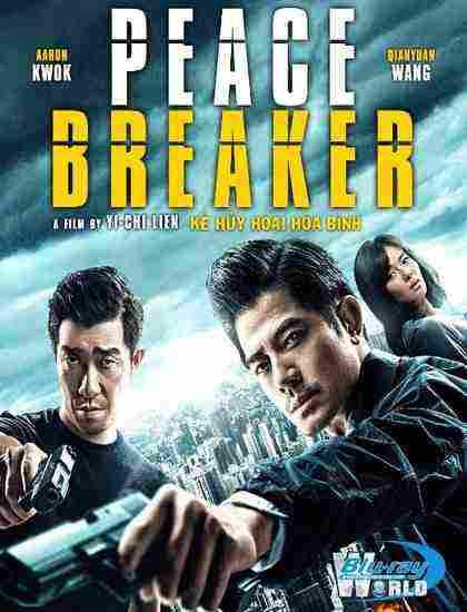 دانلود سینمایی Peace Breaker 2017 دوبله فارسی فیلم سینمایی صلح شکن 2017 فیلم صلح شکن 2017