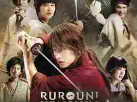 دانلود سینمایی Rurouni Kenshin Origins 2012 دوبله فارسی - فیلم سینمایی شمشیرزن دوره گرد 1 دانلود سینمایی Rurouni Kenshin Origins 2012 دوبله فارسی - دانلود رایگان فیلم شمشیرزن دوره گرد 1 فیلم سینمایی شمشیرزن دوره گرد 1 / دانلود فیلم جدید شمشیرزن دوره گرد 1