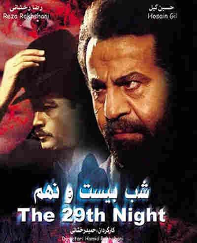 دانلود فیلم شب بیست و نهم