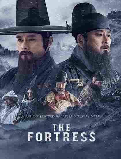 فیلم سینمایی قلعه 2017 / دانلود فیلم جدید قلعه 2017 دانلود فیلم The Fortress 2017 دوبله فارسی با لینک مستقیم