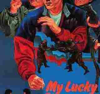 فیلم سینمایی ستاره های شانس من دانلود فیلمستاره های شانس من My Lucky Stars 1985 با دوبله فارسی