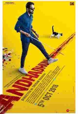 فیلم سینمایی هندی Andhadhun 2018 / دانلود فیلم جدید ملودی کور دانلود فیلم هندی ملودی کور Andhadhun 2018