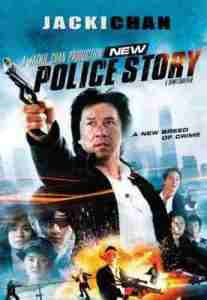 دانلود فیلم New Police Story 2004 دانلود فیلم داستان پلیس 5 با لینک مستقیم