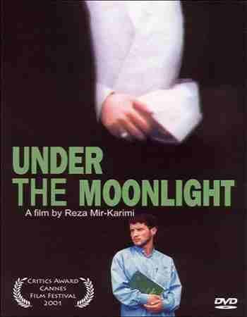 دانلود زیر نور ماه