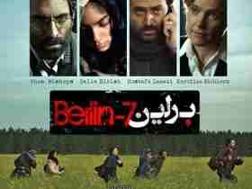دانلود فیلم برلین 7