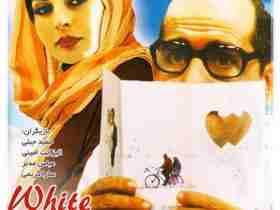 دانلود فیلم خواب سفید