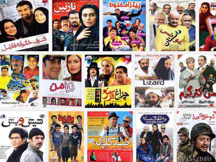 download persian movie دانلود فیلم ایرانی