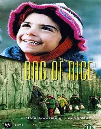 دانلود فیلم کیسه برنج