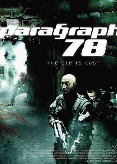 دانلود بازی Paragraph 78 – پارگراف ۷۸ برای PC