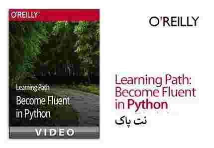 1481702702 learning path become fluent in python - دانلود آموزش پایتون به شکل روان و سلیس O'Reilly Learning Path: Become Fluent in Python