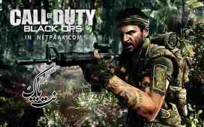 Photo of دانلود بازی call of duty black ops 1 + نسخه All DLCs + Zombies + Multiplayer