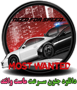 n4s shift 214 unleashed b by dj fahr d3fxuli - دانلود بازی Need for Speed Payback + ALL DLC + اپدیت Fitgirl + Corepack + کرک cpy
