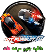n4s shift 2 uعععnleashed b by dj fahr d3fxuli - دانلود بازی Need for Speed Payback + ALL DLC + اپدیت Fitgirl + Corepack + کرک cpy