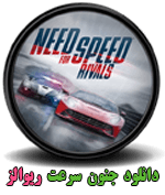 n4s shift 2 unleashed b by dj fah999r d3fxuli - دانلود بازی Need for Speed Payback + ALL DLC + اپدیت Fitgirl + Corepack + کرک cpy