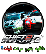n4s shift 2 unleashed b by dj fahr d3fxuliD - دانلود بازی Need for Speed Payback + ALL DLC + اپدیت Fitgirl + Corepack + کرک cpy