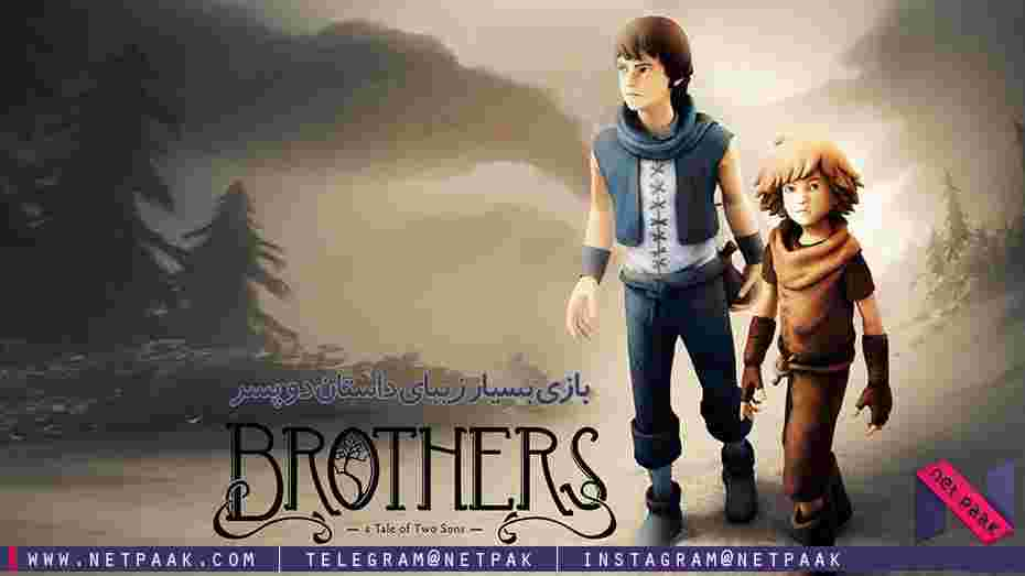 maxresdefault 1 - بازی brothers: a tale of two sons - برادران: داستان دو پسر PC , APK