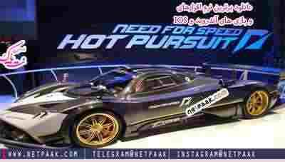 Need for Speed Hot Pursuit - Need for Speed Hot Pursuit v2.0.22 بازی نید فور اسپید هات پرسویت + مود + IOS