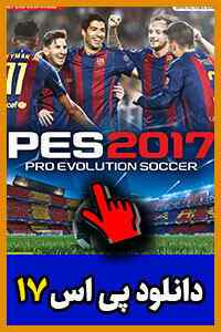 pes2017 bzzt - دانلود بازی سرعت جهنمی Burnout Paradise: The Ultimate Box