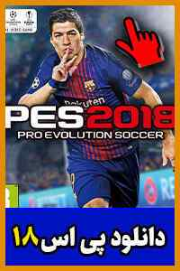 pes2018 bzzt - دانلود بازی Guns Gore and Cannoli 2 نسخه FitGirl , RELOADED قابلیت اجرای لوکال چندنفره