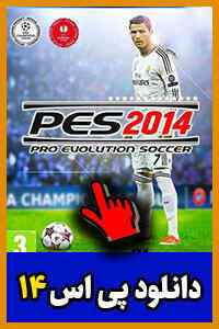 pes214 bzzt - دانلود بازی سرعت جهنمی Burnout Paradise: The Ultimate Box